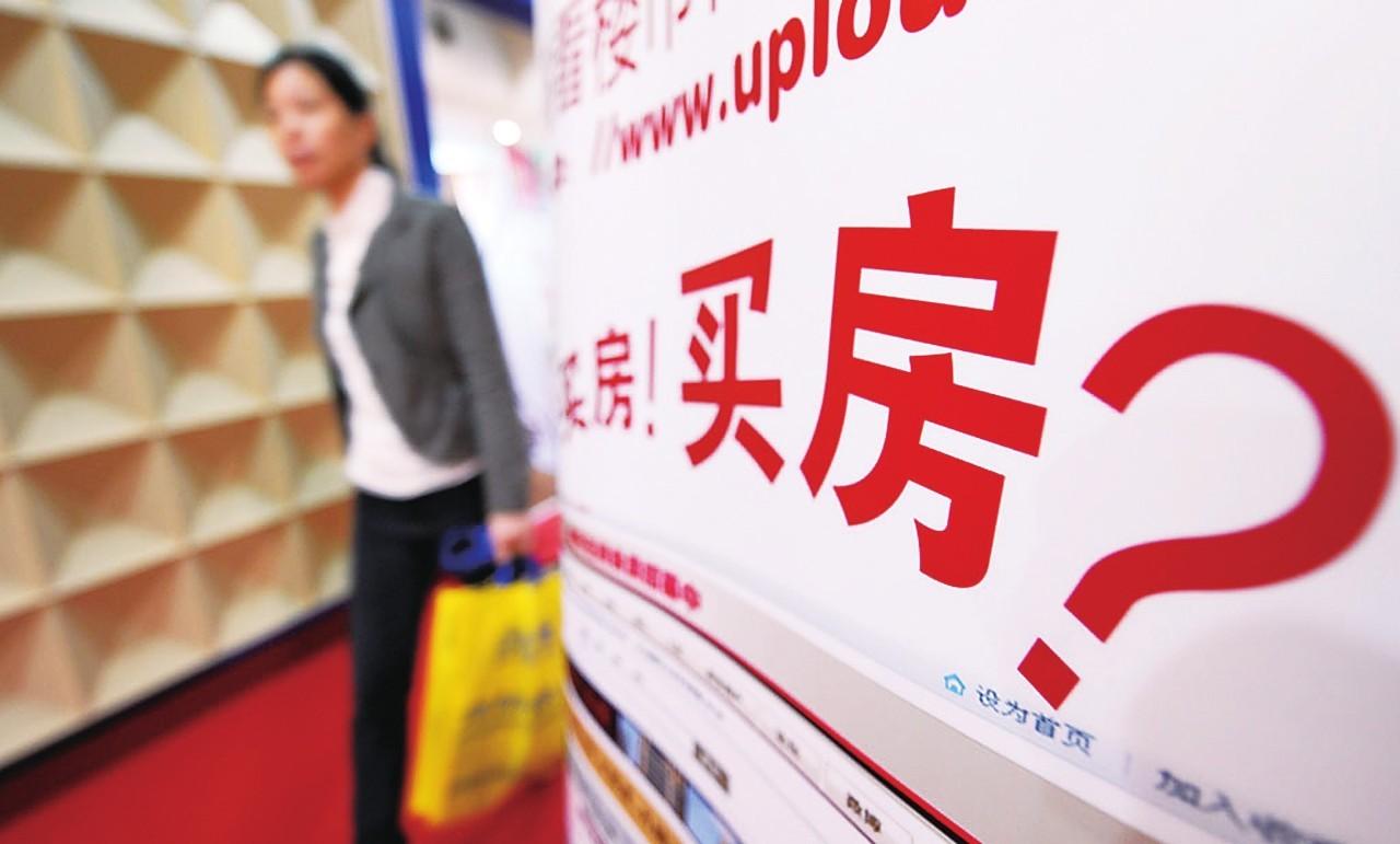 什么是重庆黄奇帆模式?