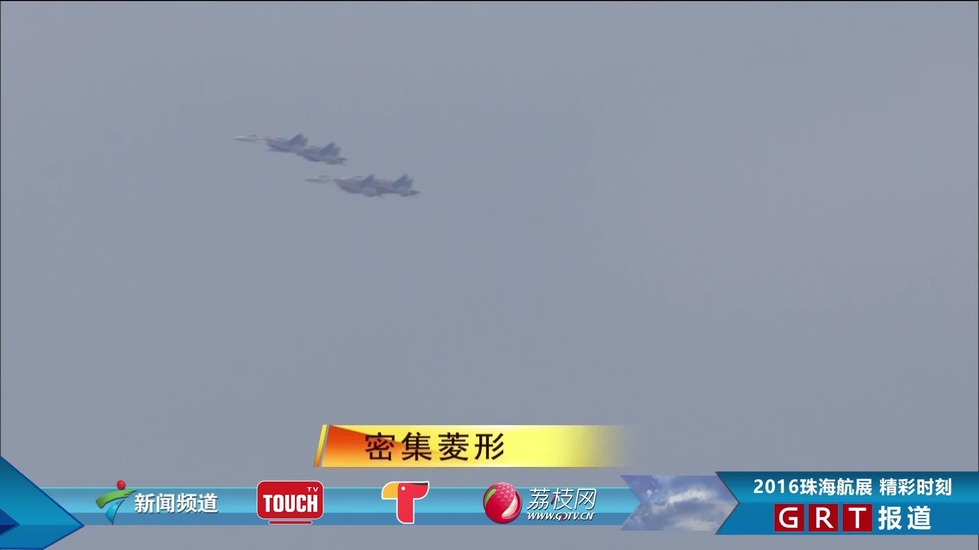 【航展精彩时刻】看,雨燕和勇士在空中开出很多花!