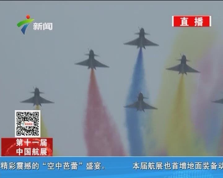 """中国空军""""八一""""飞行表演队歼10飞行表演"""