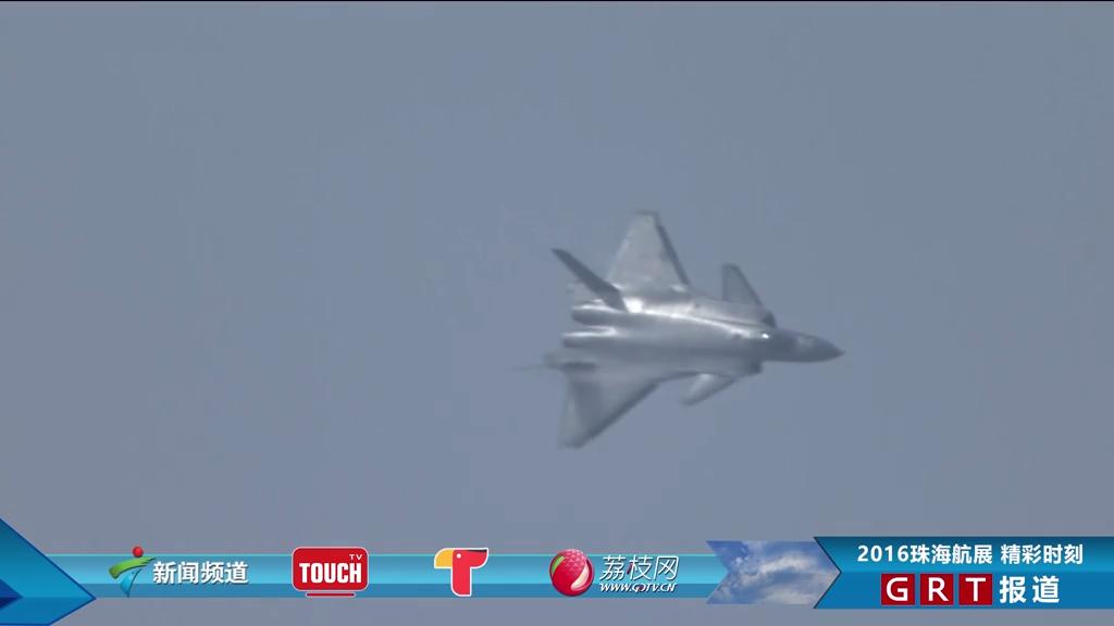 【航展精彩时刻】歼 -20 首秀仅一分多钟 珍贵视频在这里!