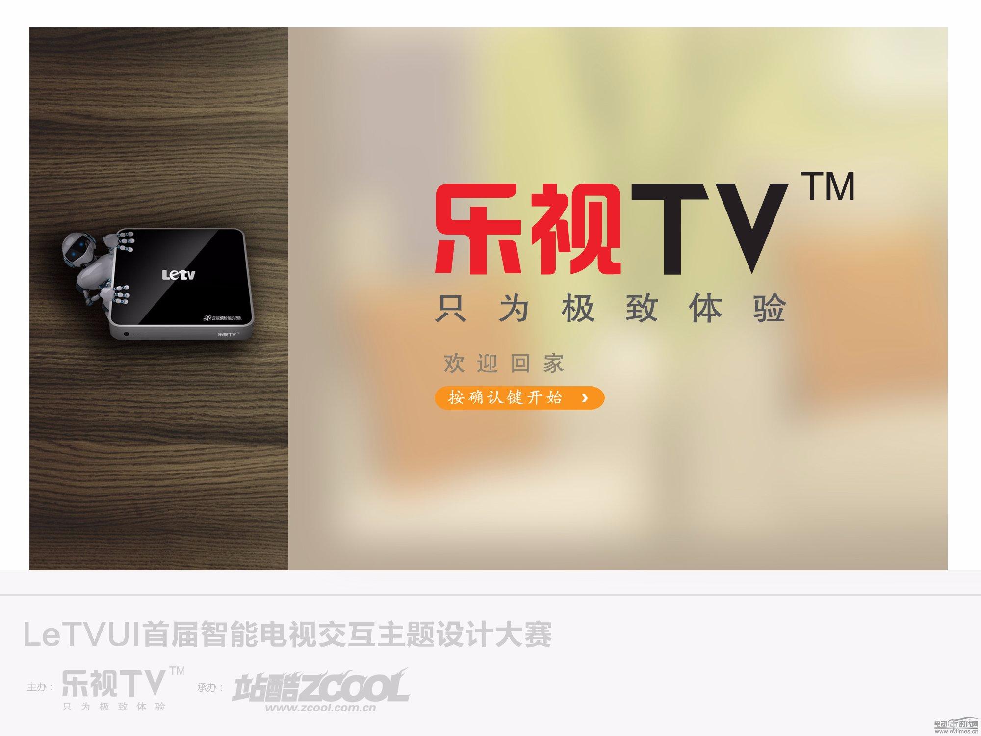 闫肖锋:没有核心技术的手机企业走不远