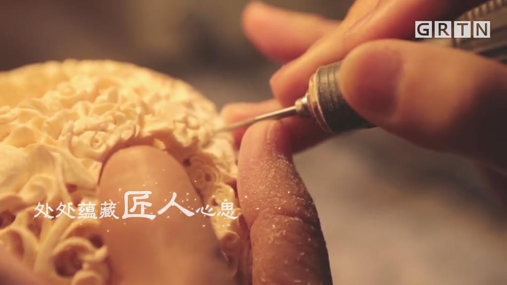 技行天下第一期:《传承》预告片