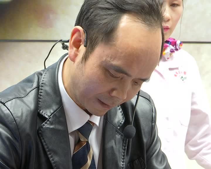 《政协委员》传承中华文明瑰宝 助推中医药发展进入快车道20170108