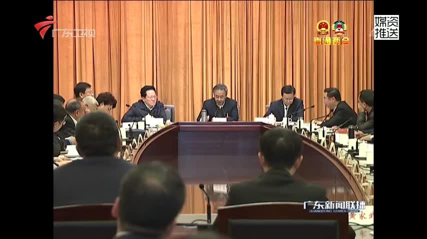 胡春华到广州代表团参加讨论 把南沙自贸区建设成为高水平对外开放门户枢纽