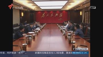 广东:全力以赴应对重污染天气