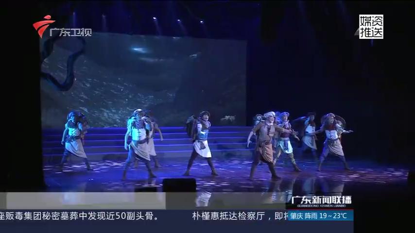 民族音乐剧《康定情歌》在广州上演