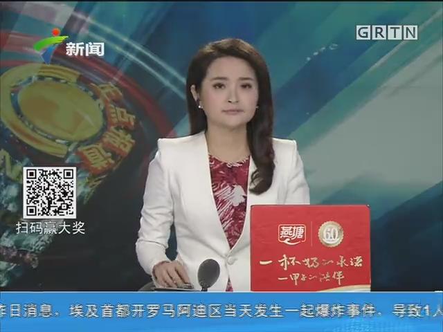 广州:供给侧改革 打造人工智能时代