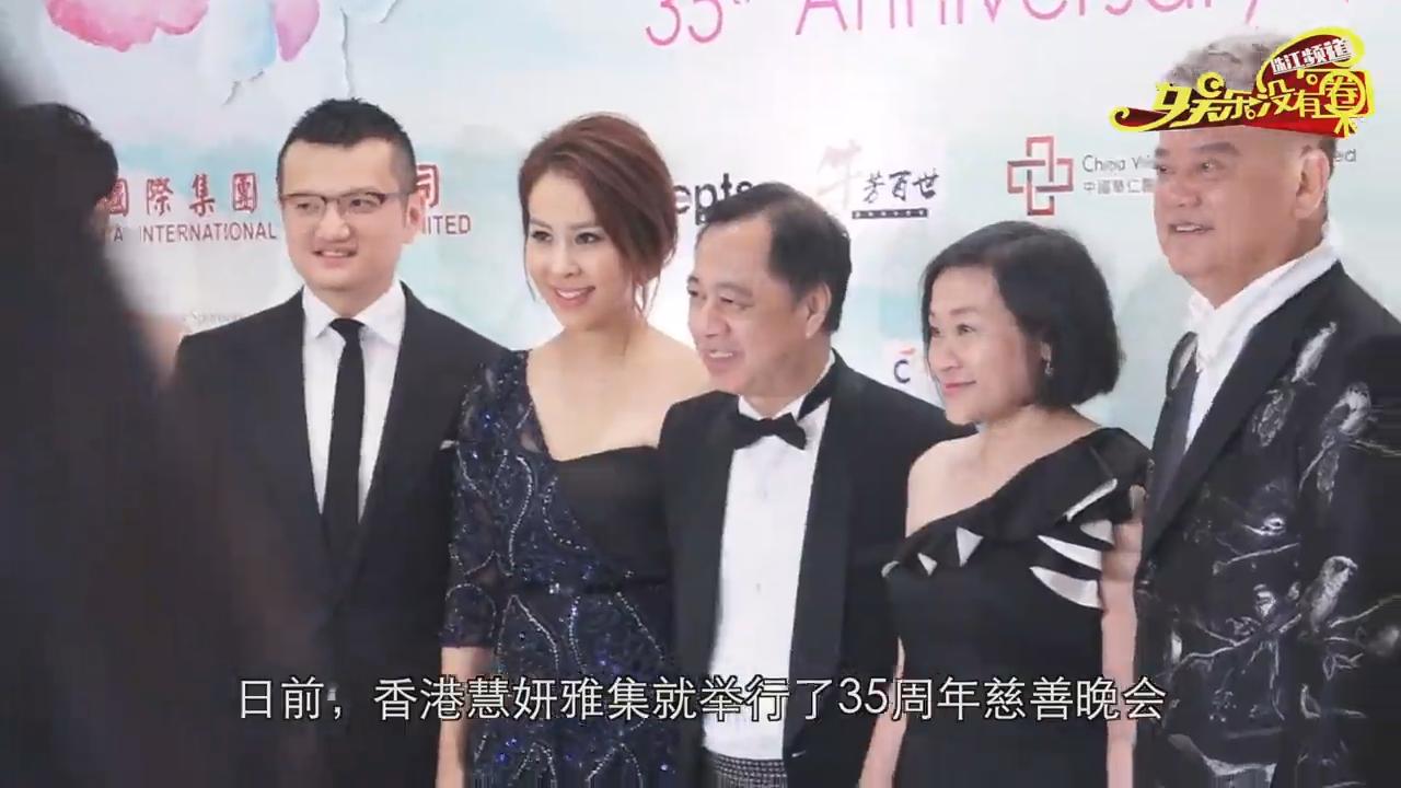 娱乐没有圈:慧妍雅集35周年慈善晚会 各界港姐斗艳抢镜