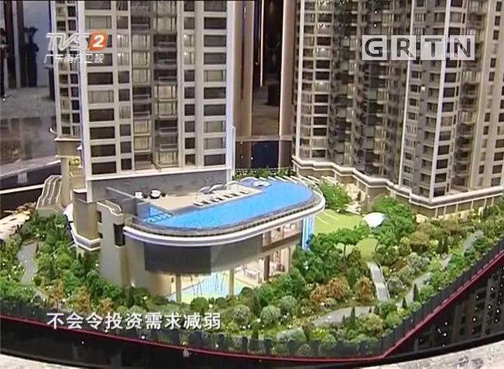 香港政府堵漏之后投资者反应