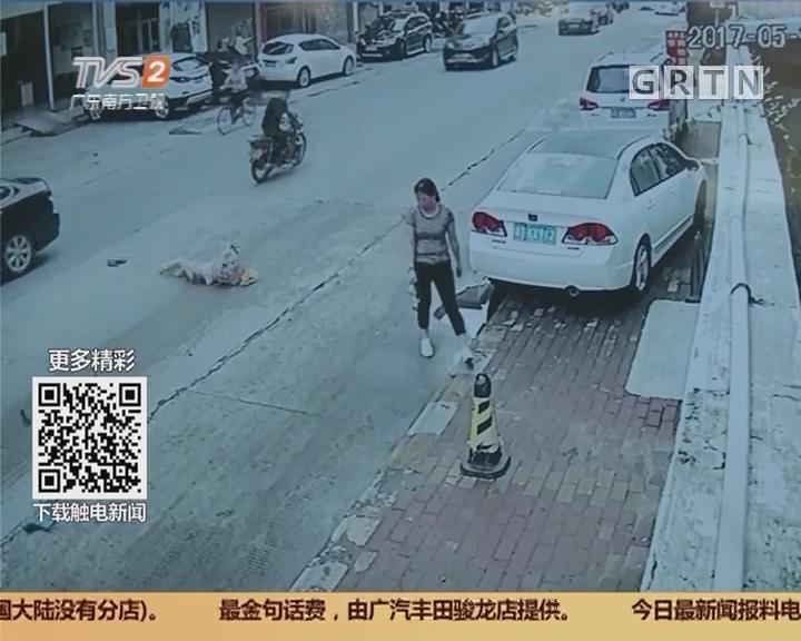 中山大涌:小学生被撞飞 司机逃 众人帮