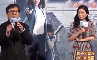 杨幂获得最佳动作女演员奖项 成龙出面解释质疑