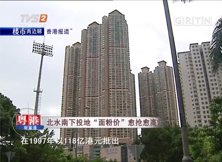 香港楼市政策溯与望