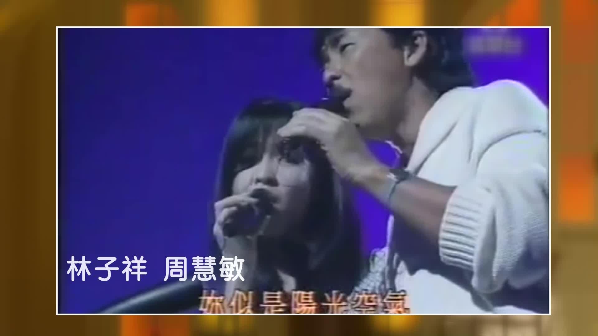 记招林子祥40周年特辑7.10最终