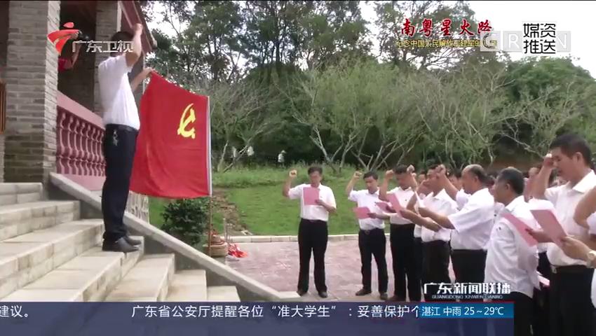 汕尾海丰:承接革命星火 红色旗帜飘扬