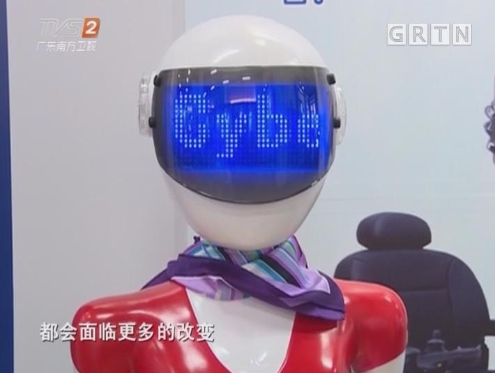 热话热议:人工智能应用改变投资领域