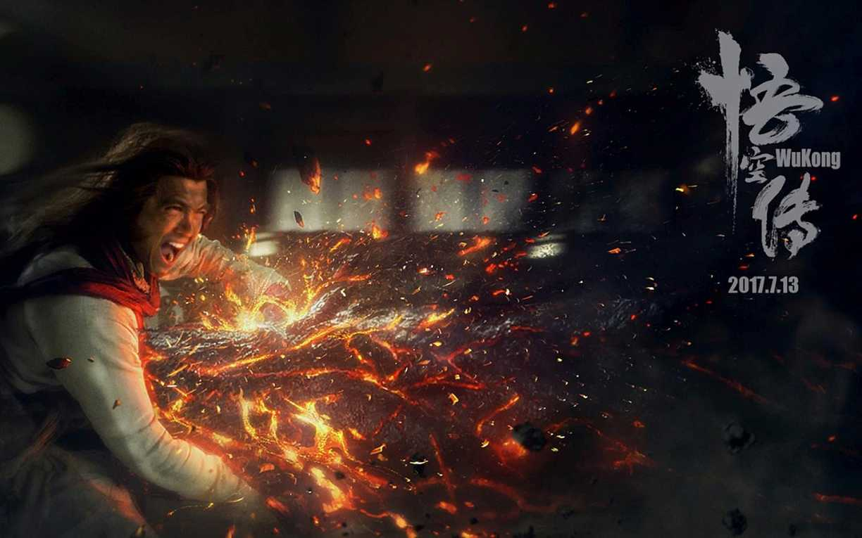 电影《悟空传》片源遭泄漏 票房会受影响吗?