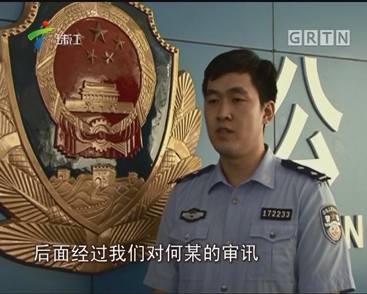台山:为掩人耳目 一母亲竟抱娃参与贩毒