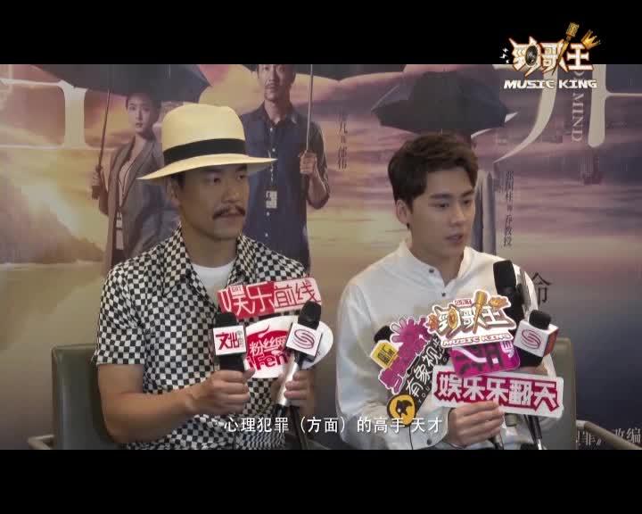 劲歌王第五期 20170811