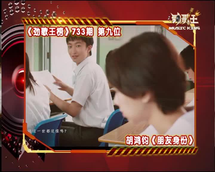 劲歌王第六期 20170818