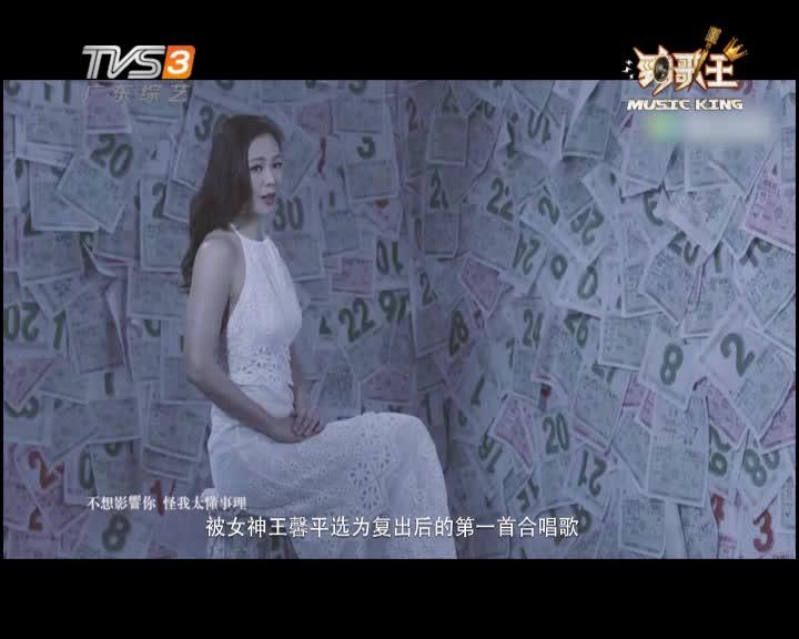 劲歌王第九期20170908