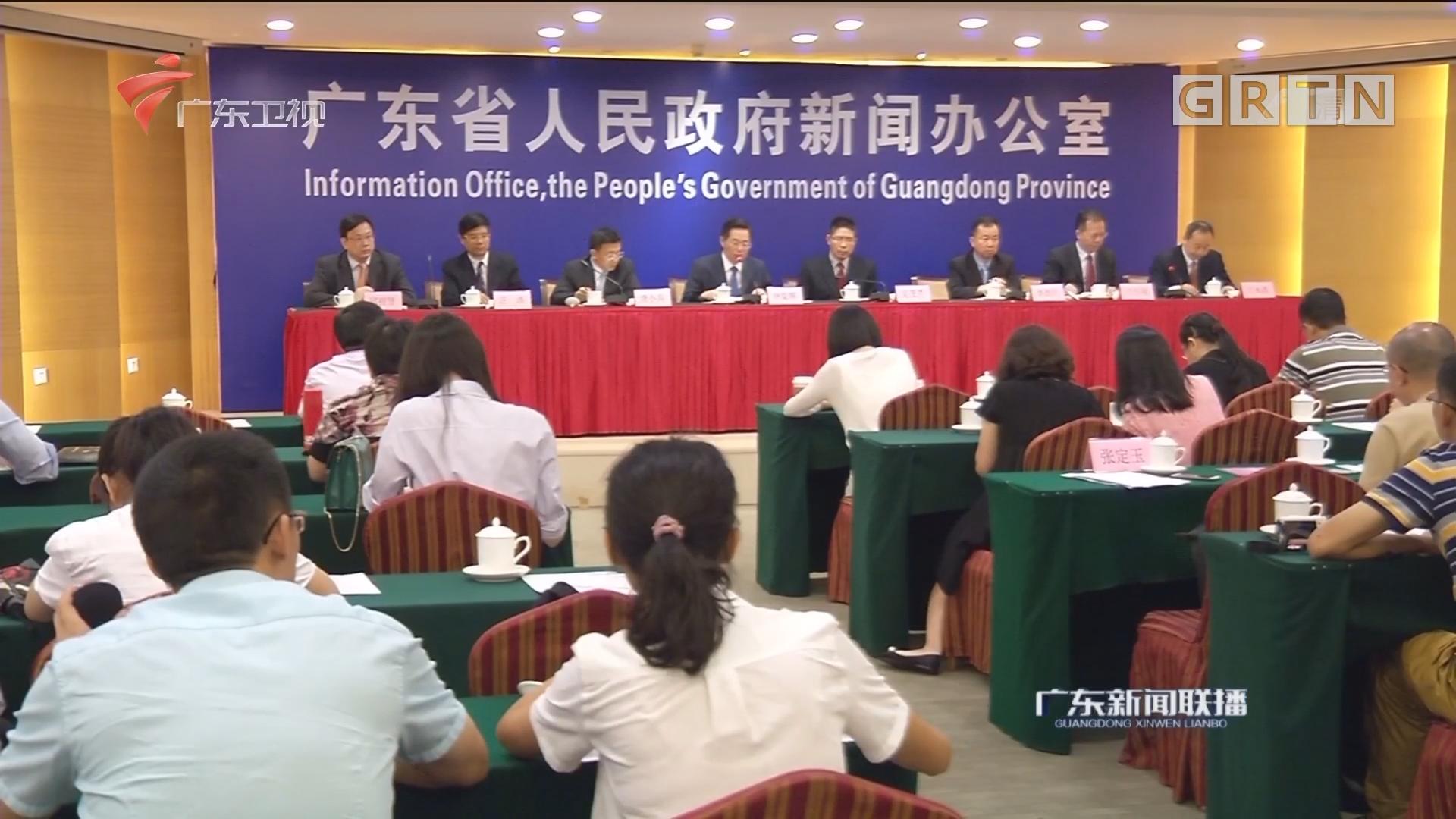 2017粤商大会将于19日在穗举行