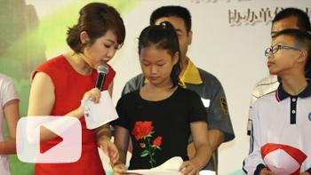 【视频】城市美容师孩子给父母送礼物