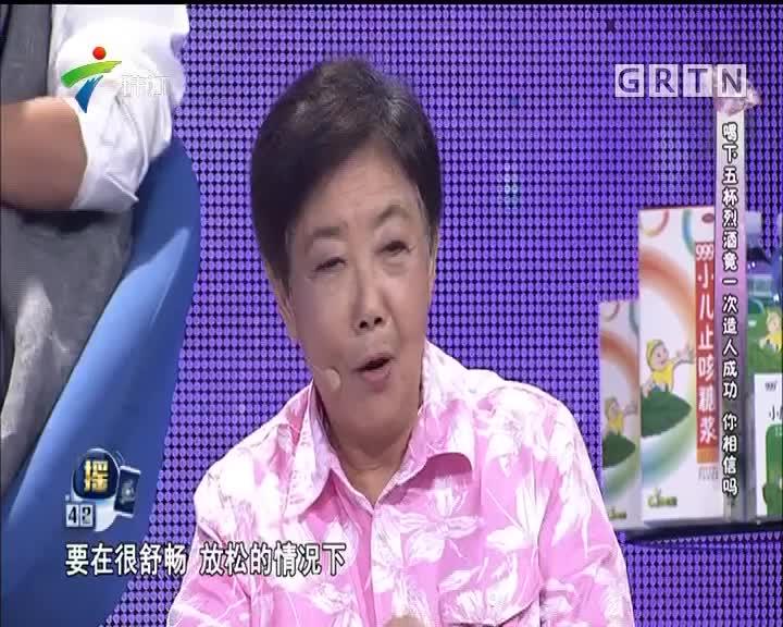 祝师奶大曝生仔经 嘉宾辣妈齐献计 超级辣妈20170922