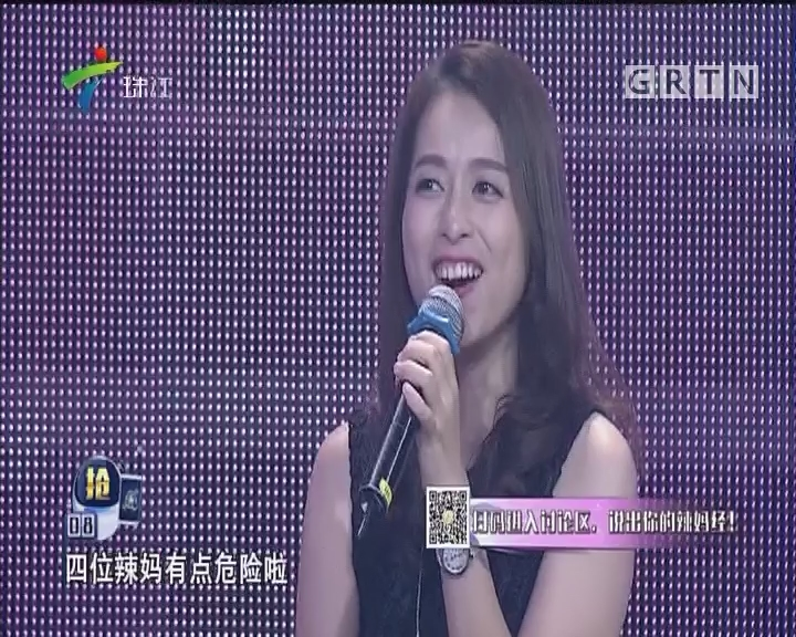虎艳芬许秋怡互曝甜蜜史 辣妈一年4500万收入为何不开心 [2017-10-20]超级辣妈