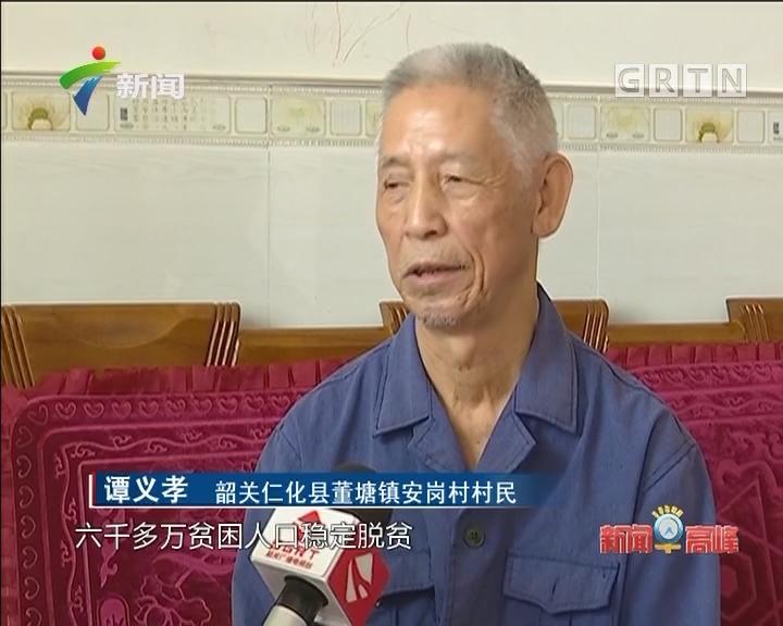 广东各地干群继续热议十九大报告