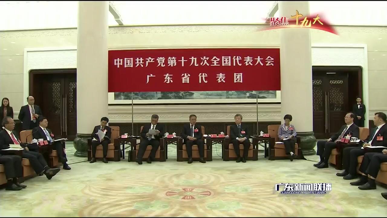 广东代表团向中外媒体开放