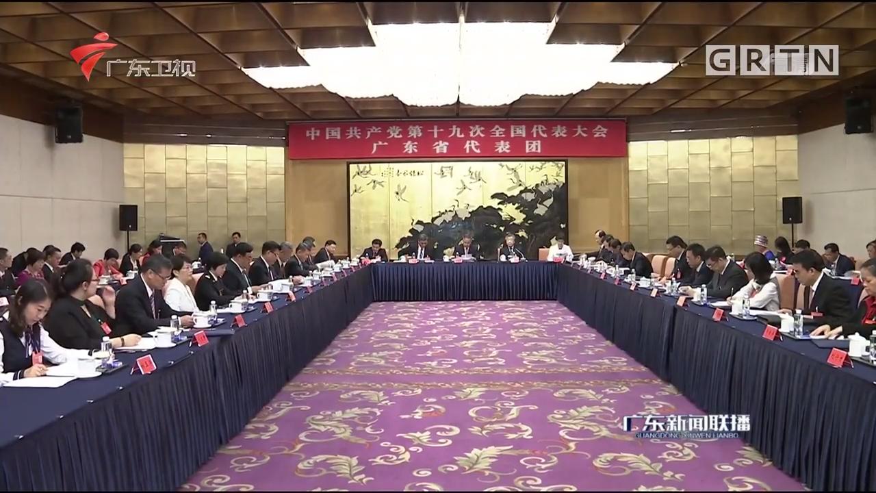 广东代表团举行全体会议 推选胡春华为团长 马兴瑞 任学锋为副团长