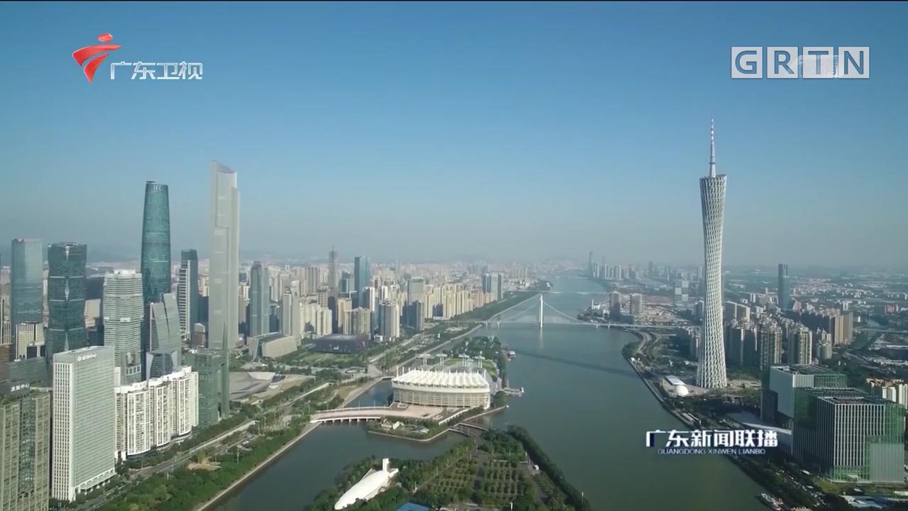 广东各界青年热议报告:奋力走好新时代的长征路 勇做时代的弄潮儿