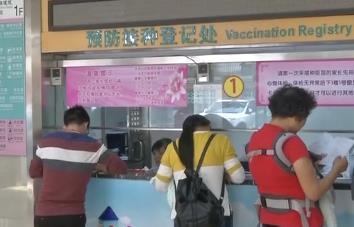 广州:宫颈癌疫苗开始接种
