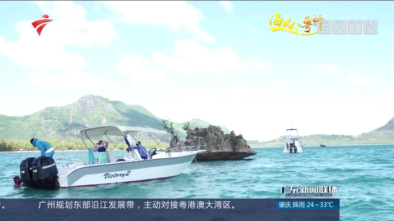 毛里求斯:中国人出游的新热区