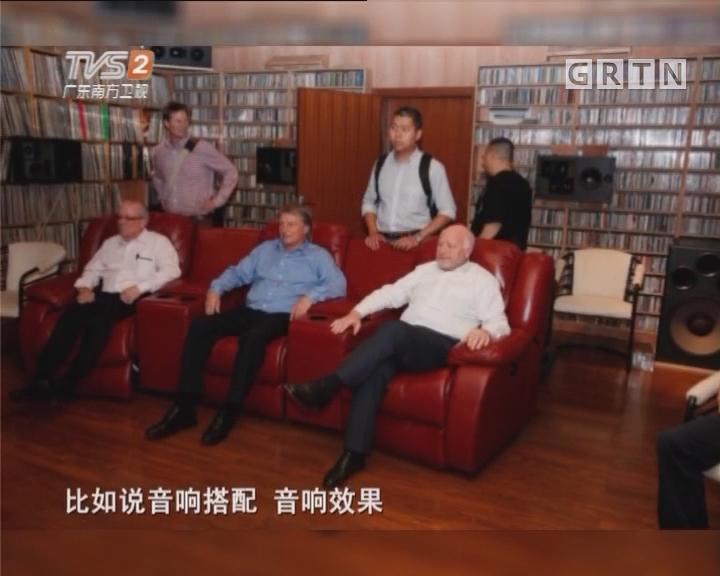 投资有道:阳江有个发烧音响博物馆