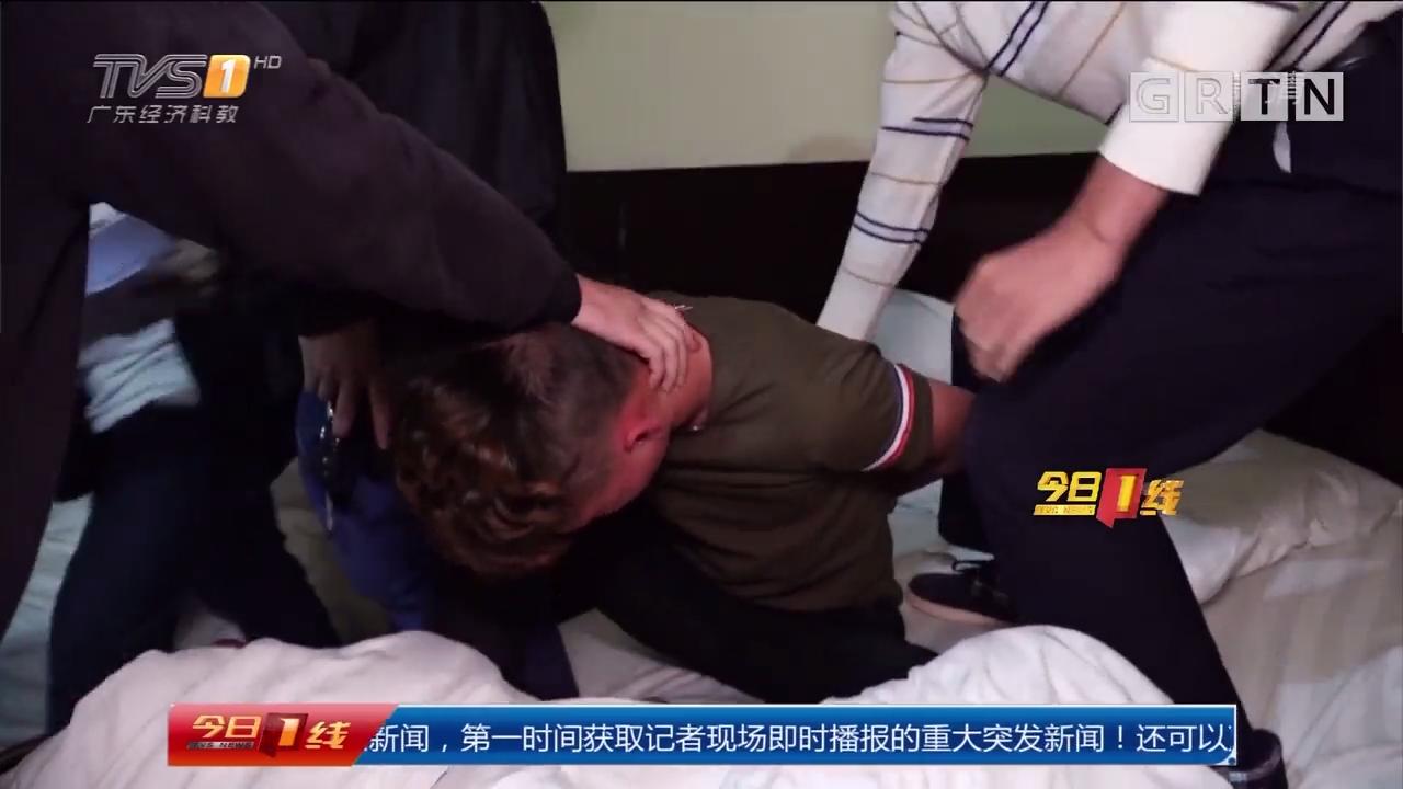 阳江:警方凌晨突袭 40余涉黑人员被捕
