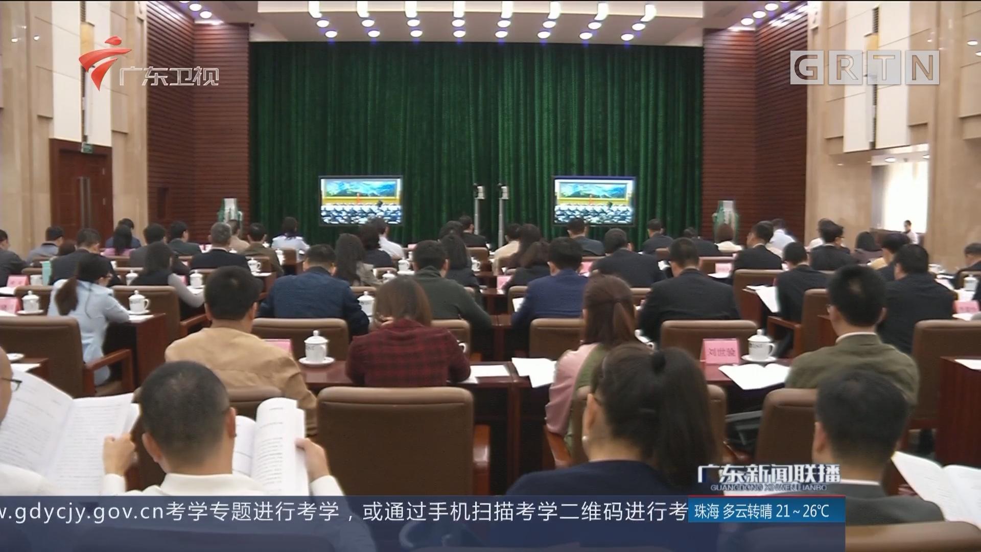 国务院召开全国小微企业金融服务电视电话会议