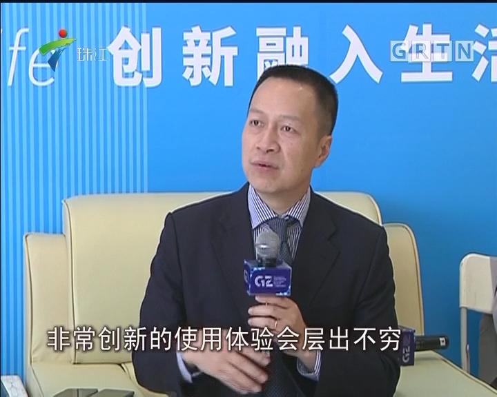 2017广州国际创新节开幕