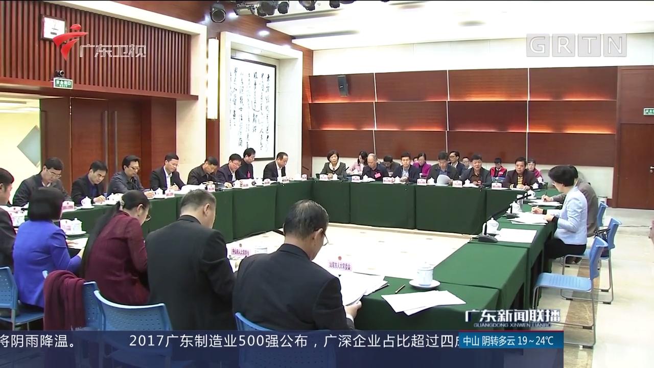 省人大常委会召开各地级以上市人大常委会负责同志座谈会