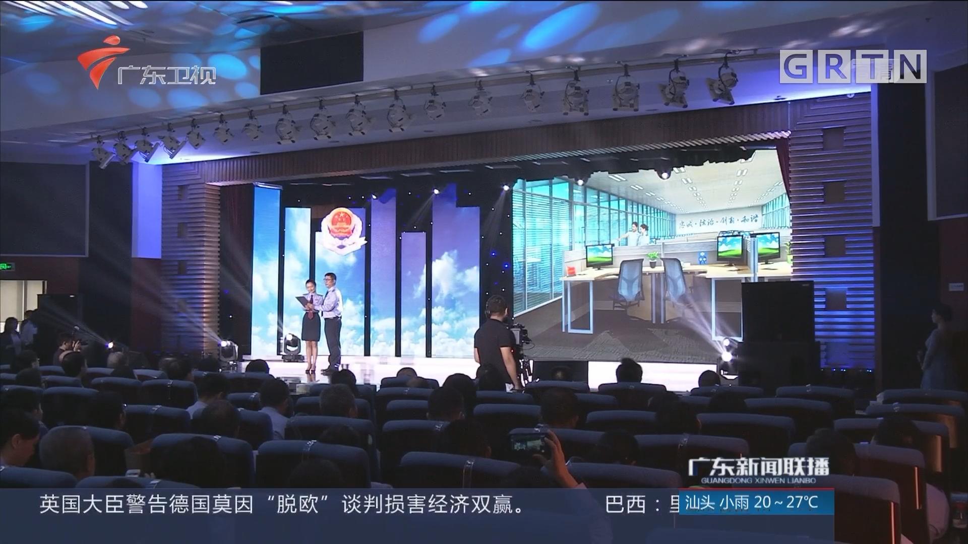 广东国税系统道德模范现场交流报告会今天举行
