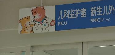 广州:新生儿患罕见病 颈动脉长拳头大肿瘤