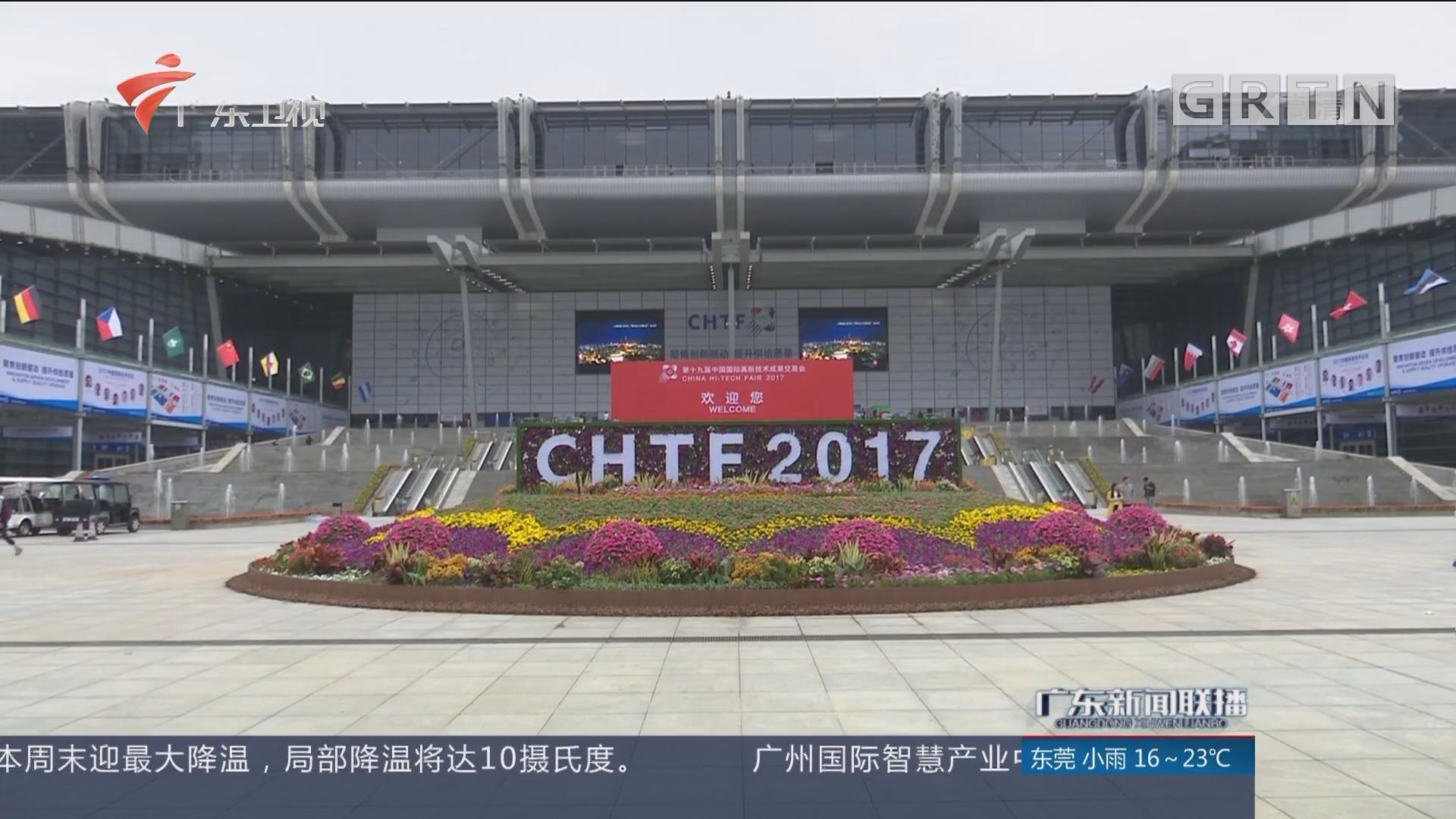 第十九届高交会:千余项新产品新技术集中亮相