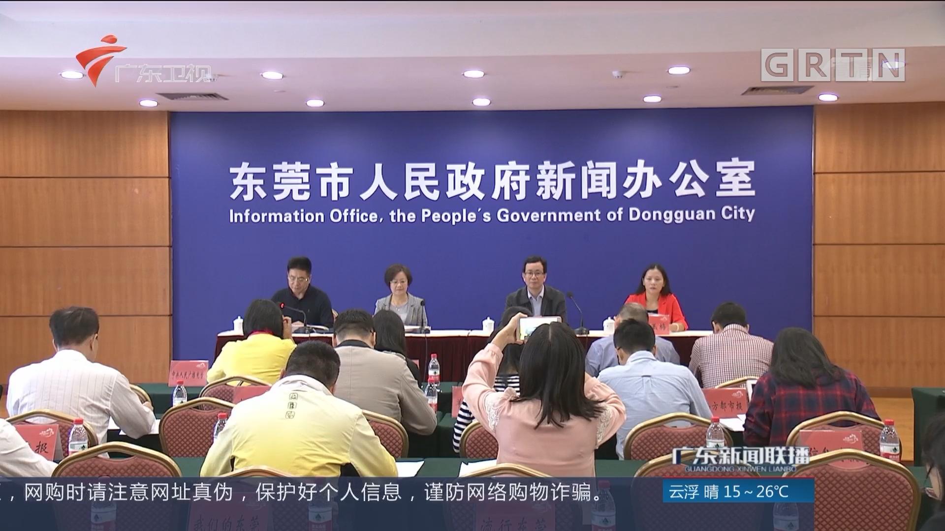 第九届漫博会11月9日至11日在东莞举行