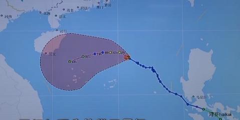 """省气象局:台风""""海葵""""对广东影响不大"""