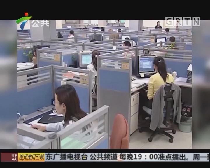 深圳:年假没休完 现金来补偿