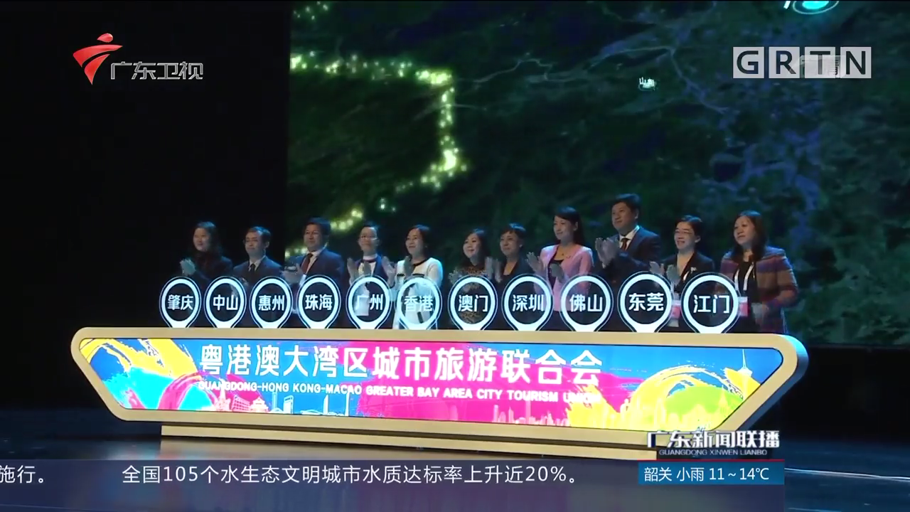 2017广东旅游文化节开幕