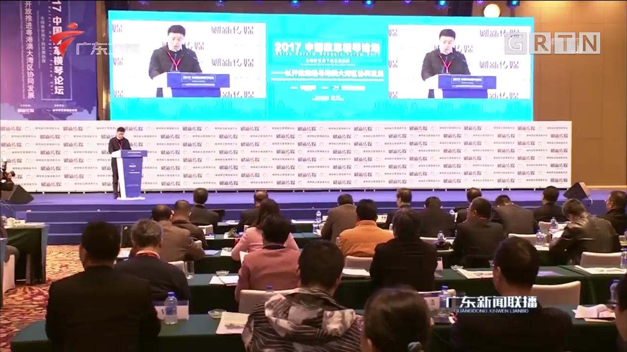 """第三届""""中国改革横琴论坛""""今天召开"""