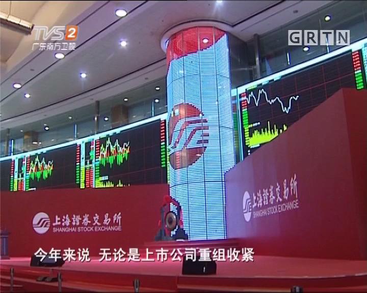 两大关键词盘点2017中国股市