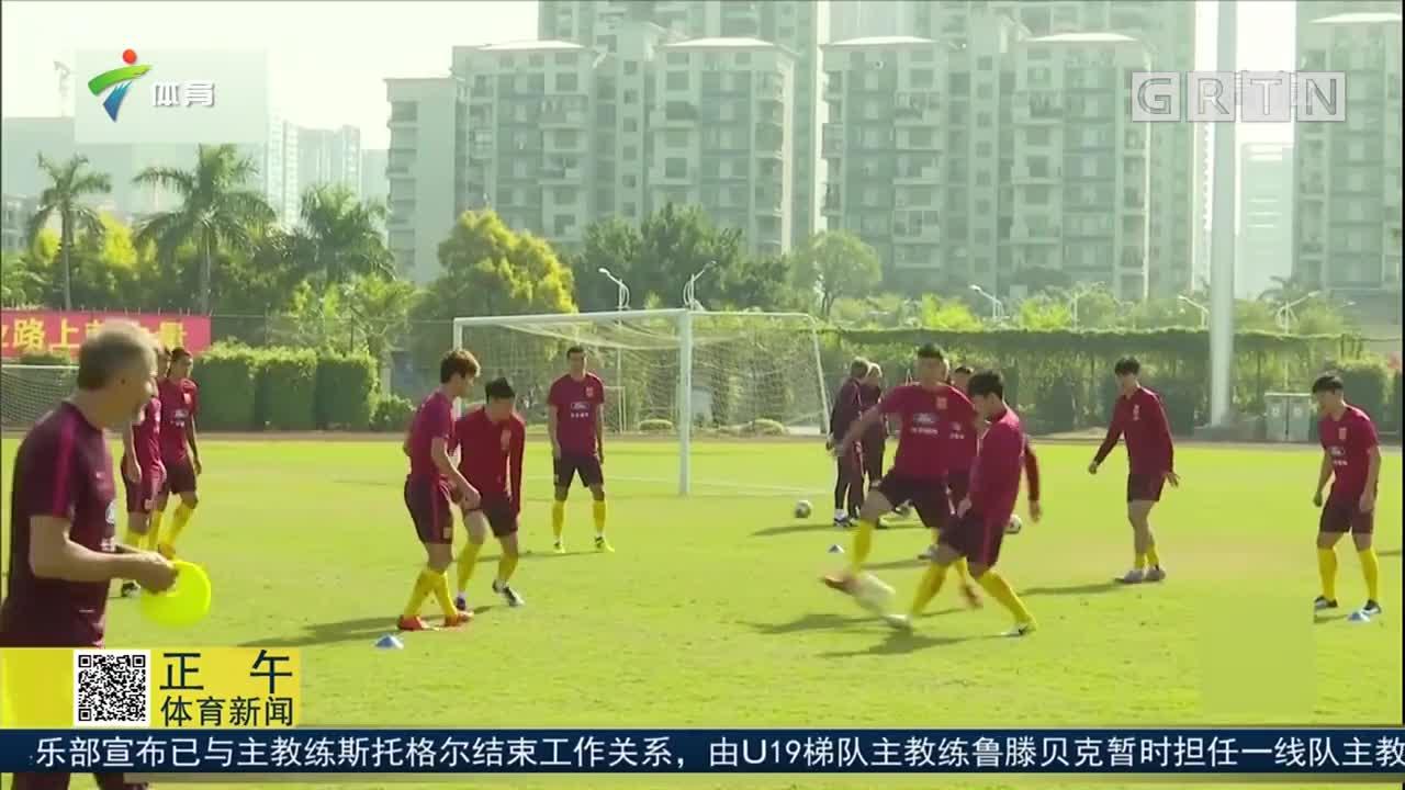 国足深圳备战东亚杯 新人成亮点