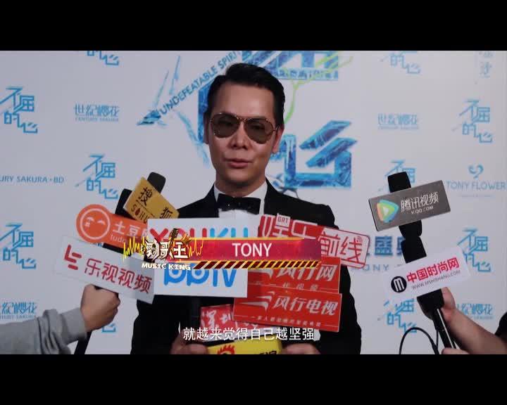 [2017-11-18]劲歌王